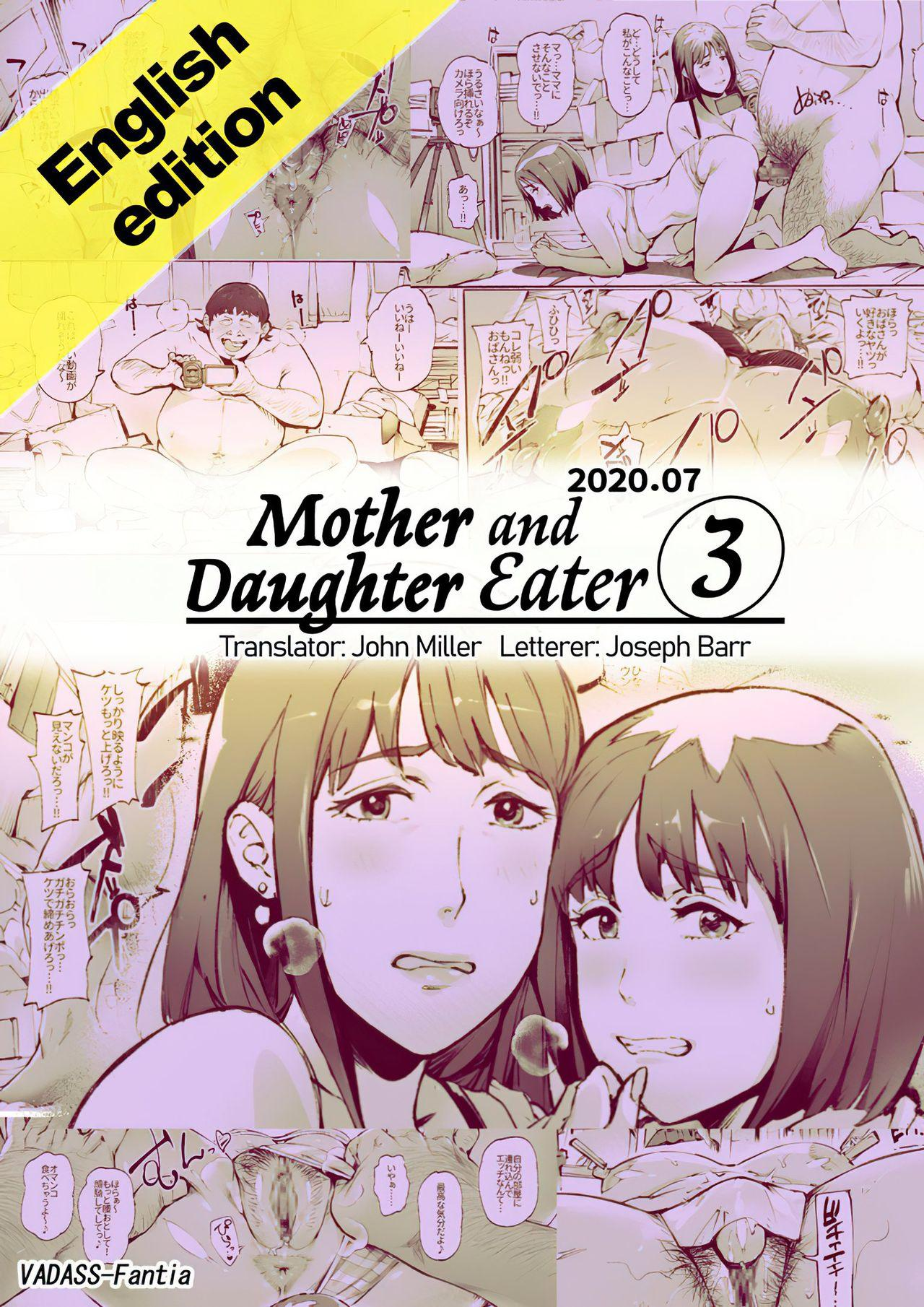 Mother and Daughter Eater 1-3 12