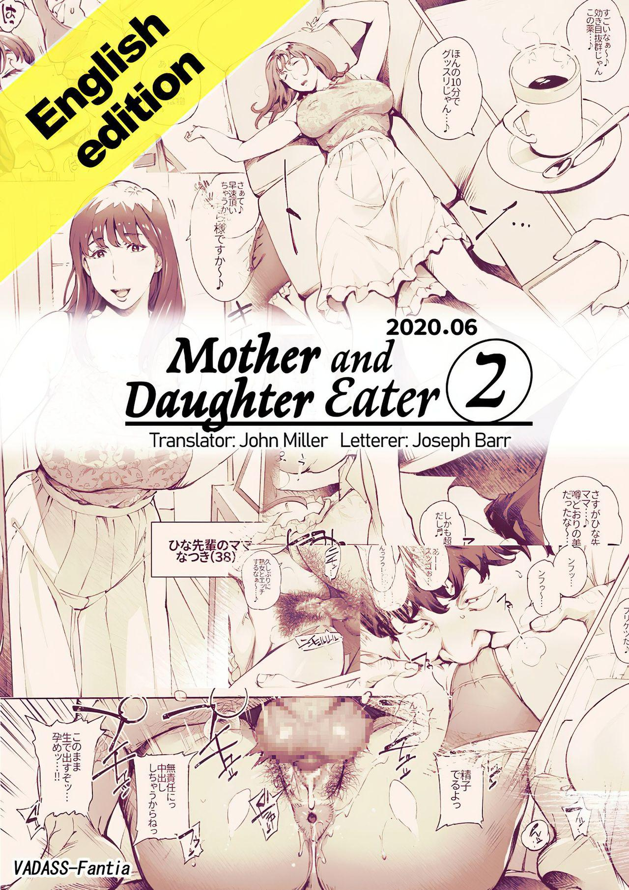 Mother and Daughter Eater 1-3 6