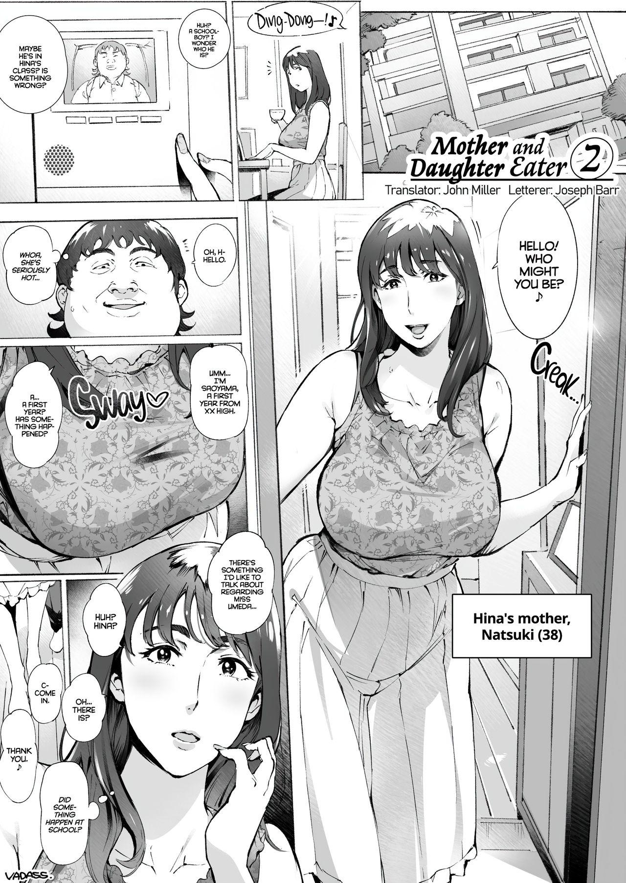 Mother and Daughter Eater 1-3 7
