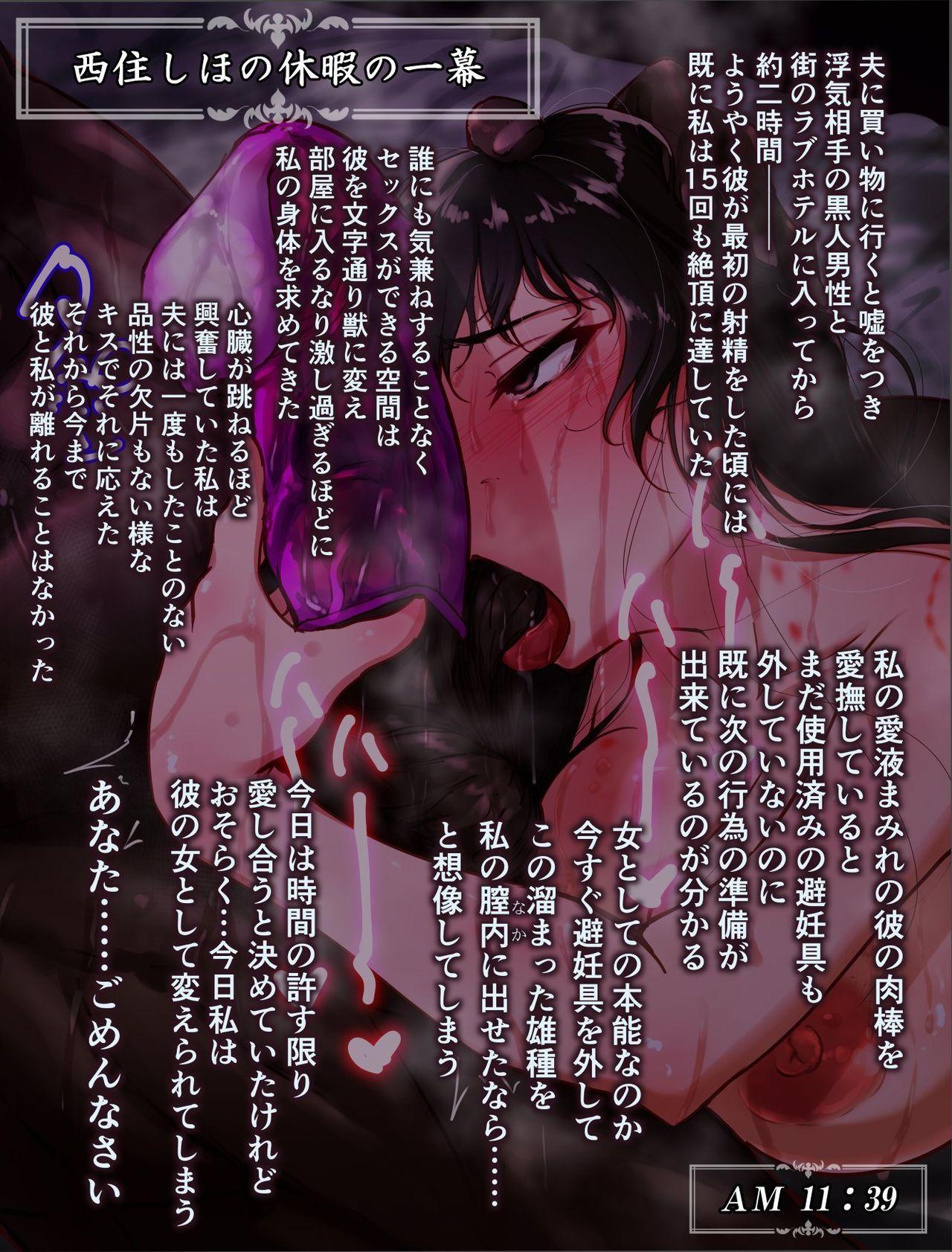 Shiho-san to Kokujin Ryuugakusei 6