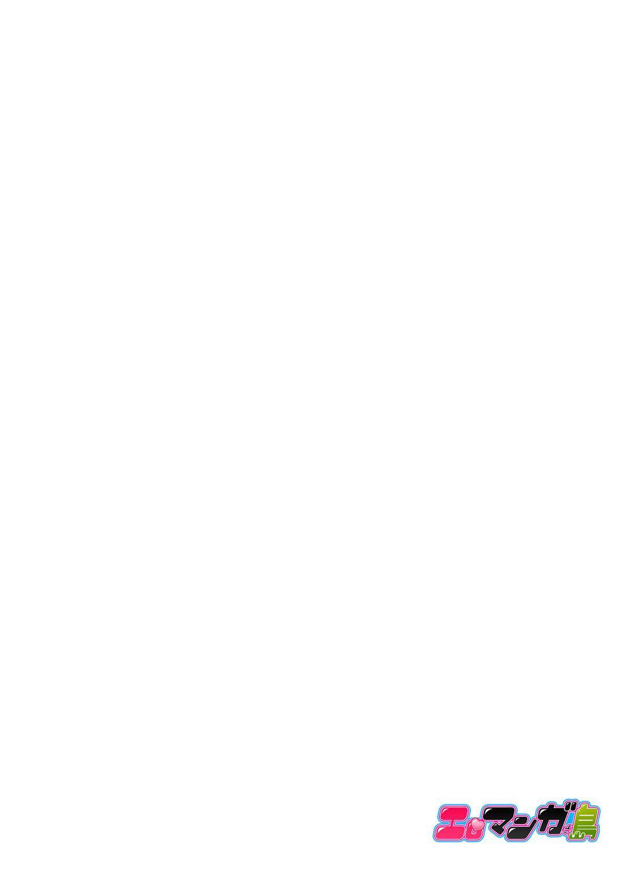 Docchi ni Ireru !? Muchimuchi Ecchi na Hatsujou seikatsu 1