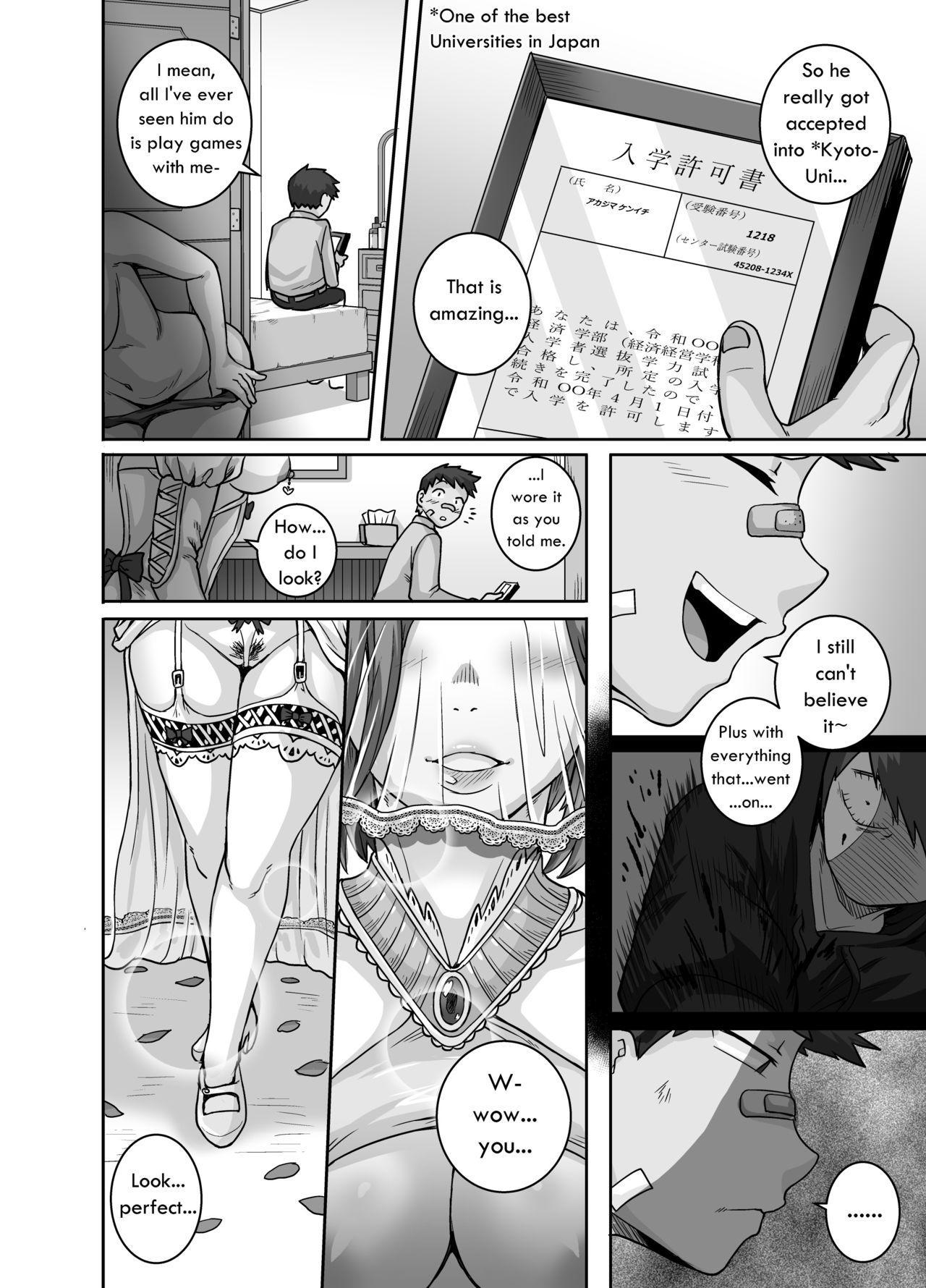 [Juna Juna Juice] Jukujo Daisuki : Naomi-san(40-sai)  1-5 + Epilogue [English] 129