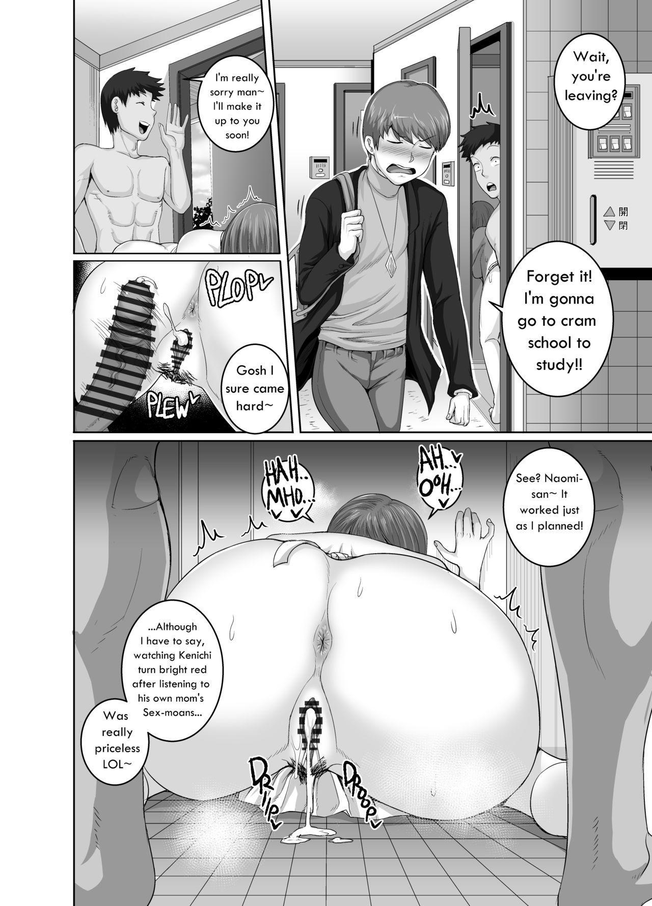 [Juna Juna Juice] Jukujo Daisuki : Naomi-san(40-sai)  1-5 + Epilogue [English] 69