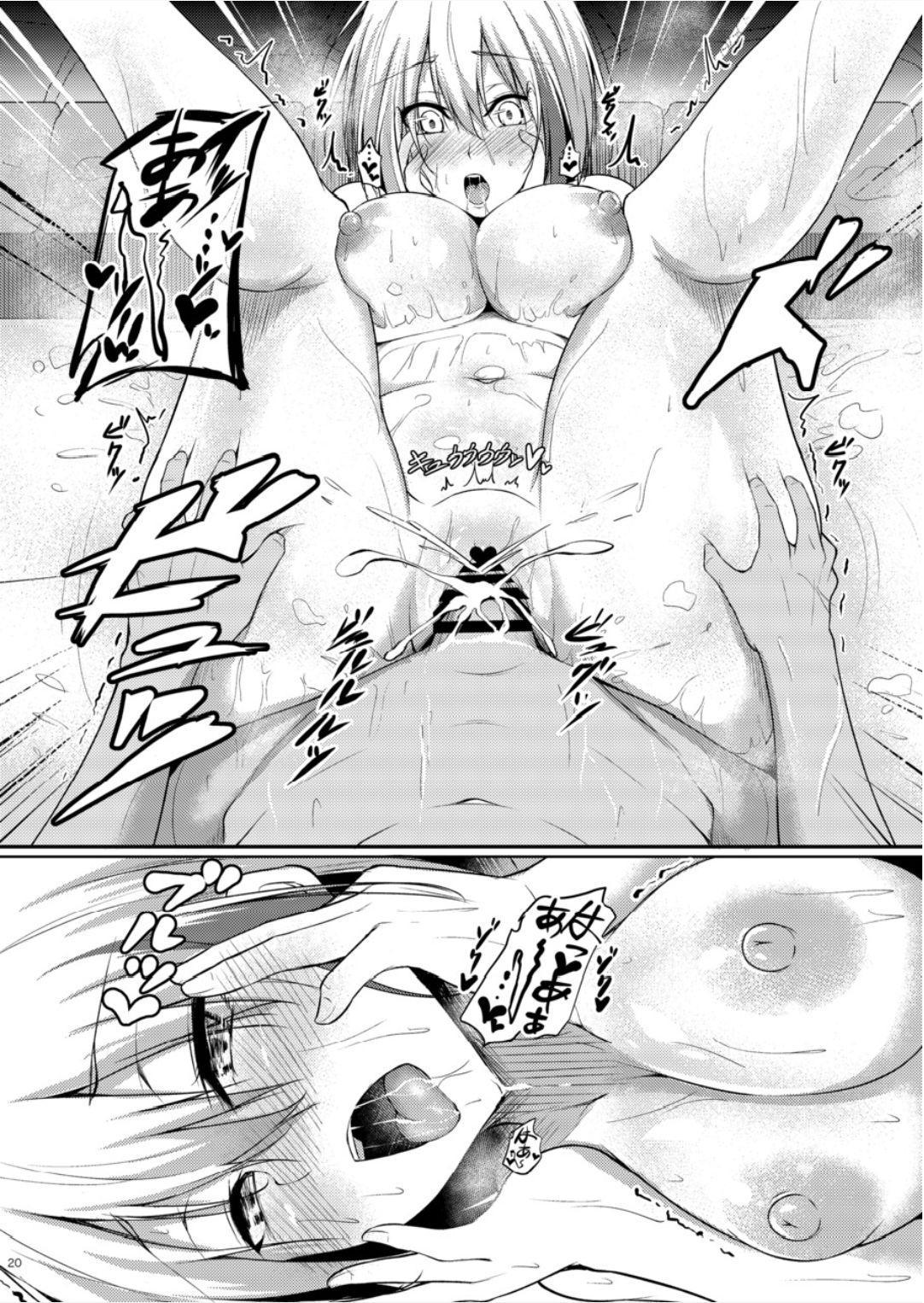 Afureru Kurai, Kimi ga Suki. San 19