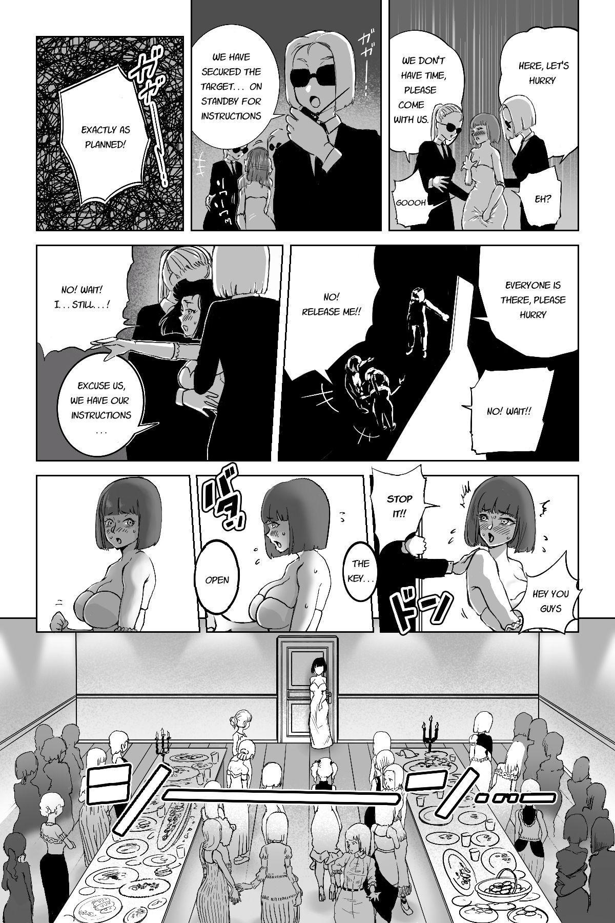 Benkei Honron 13