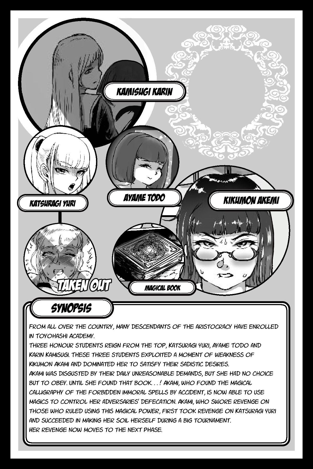 Benkei Honron 2