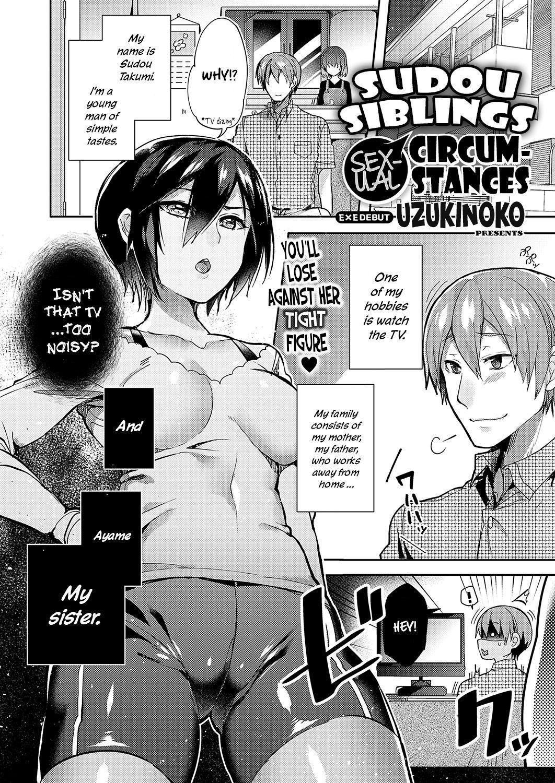 Sudou Ie No Seijijou   Sudou Siblings Sexual Circumstances 0