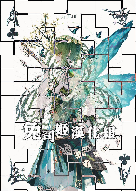 (Akihabara Chou Doujinsai) [Kinokonomi (konomi)] Gal Yuina-chan to Ecchi 2 -Kataomoi no Kanojo ga Boku ni Sekimen!?-  [Chinese] [兔司姬漢化組] 27