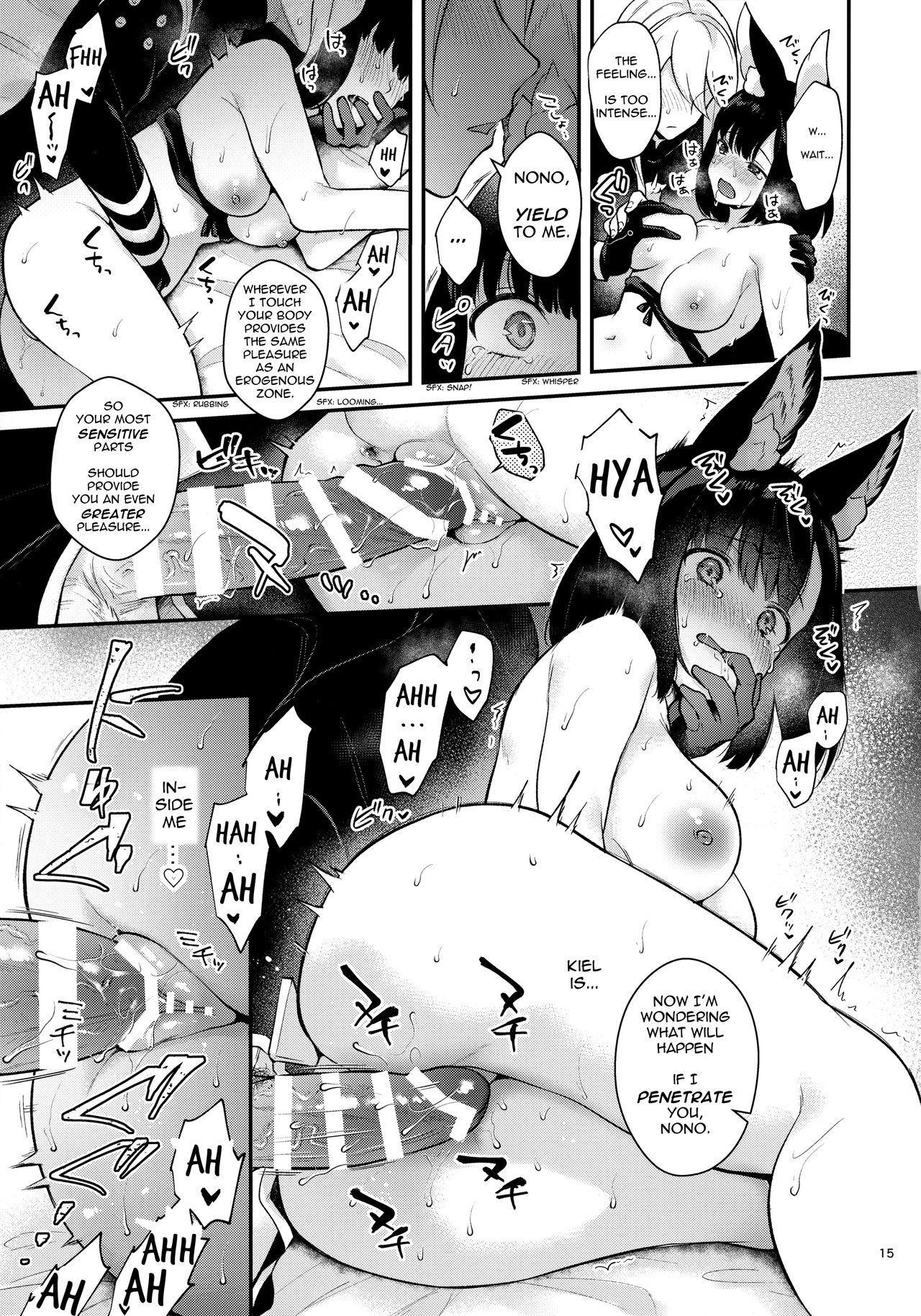 [Calm White (Mashiro Shirako)] Shirako)] Hound-chan Icha Love Saimin Sex | Lovey-Dovey Hypno Sex with Rover (Etrian Odyssey) [English] [incogna777] 13