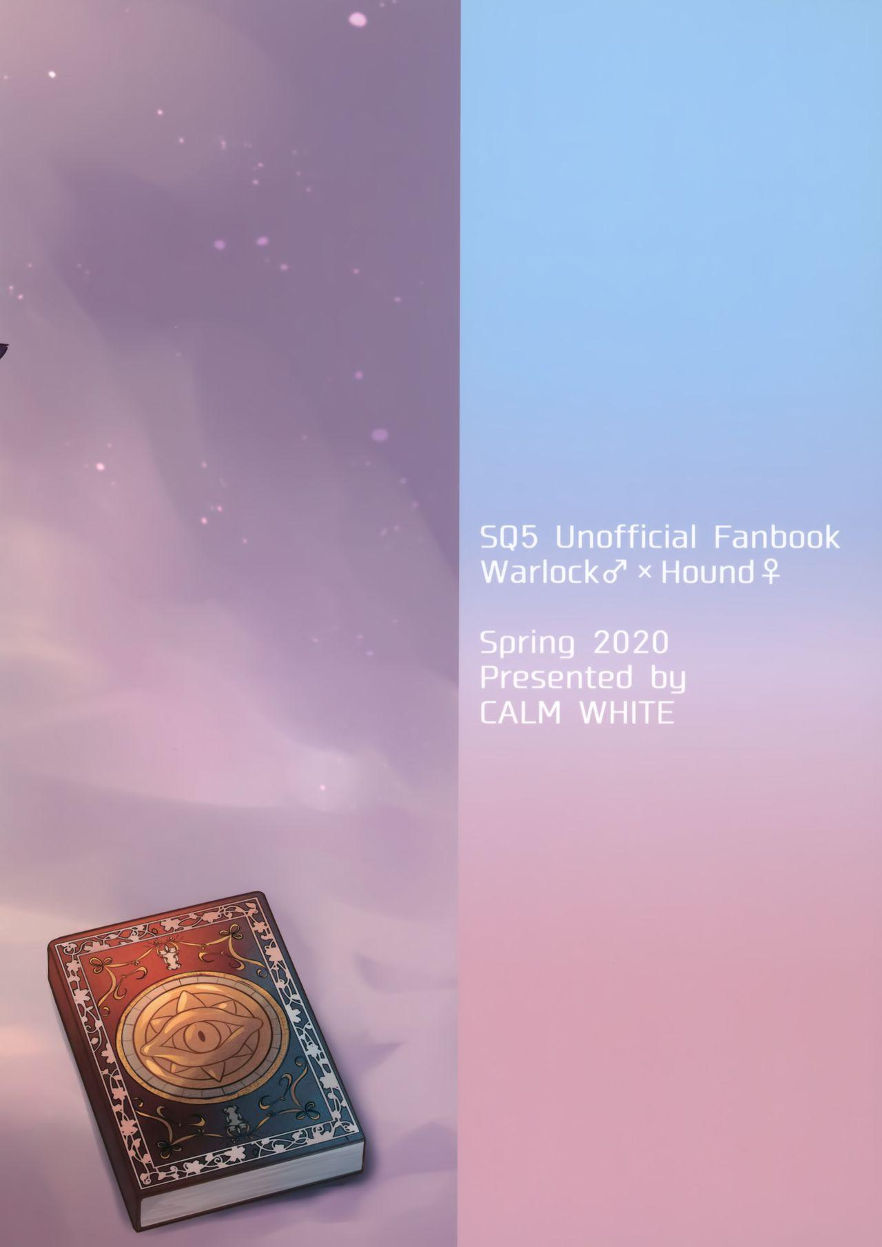 [Calm White (Mashiro Shirako)] Shirako)] Hound-chan Icha Love Saimin Sex | Lovey-Dovey Hypno Sex with Rover (Etrian Odyssey) [English] [incogna777] 25