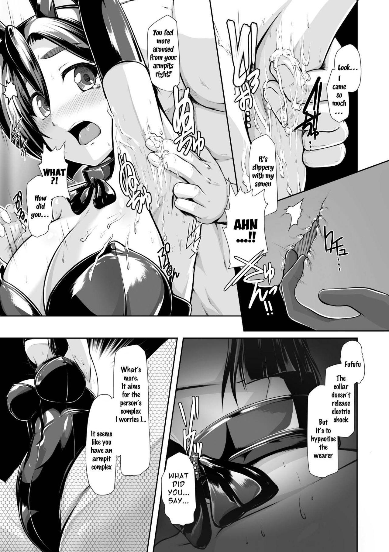 2D Comic Magazine Waki Fechi Bunny Girl Vol.1 Ch 1-3 16