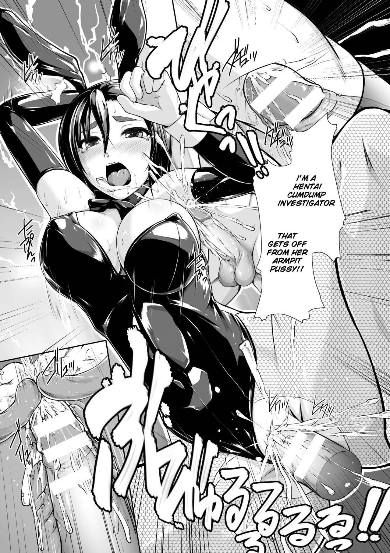 2D Comic Magazine Waki Fechi Bunny Girl Vol.1 Ch 1-3 22