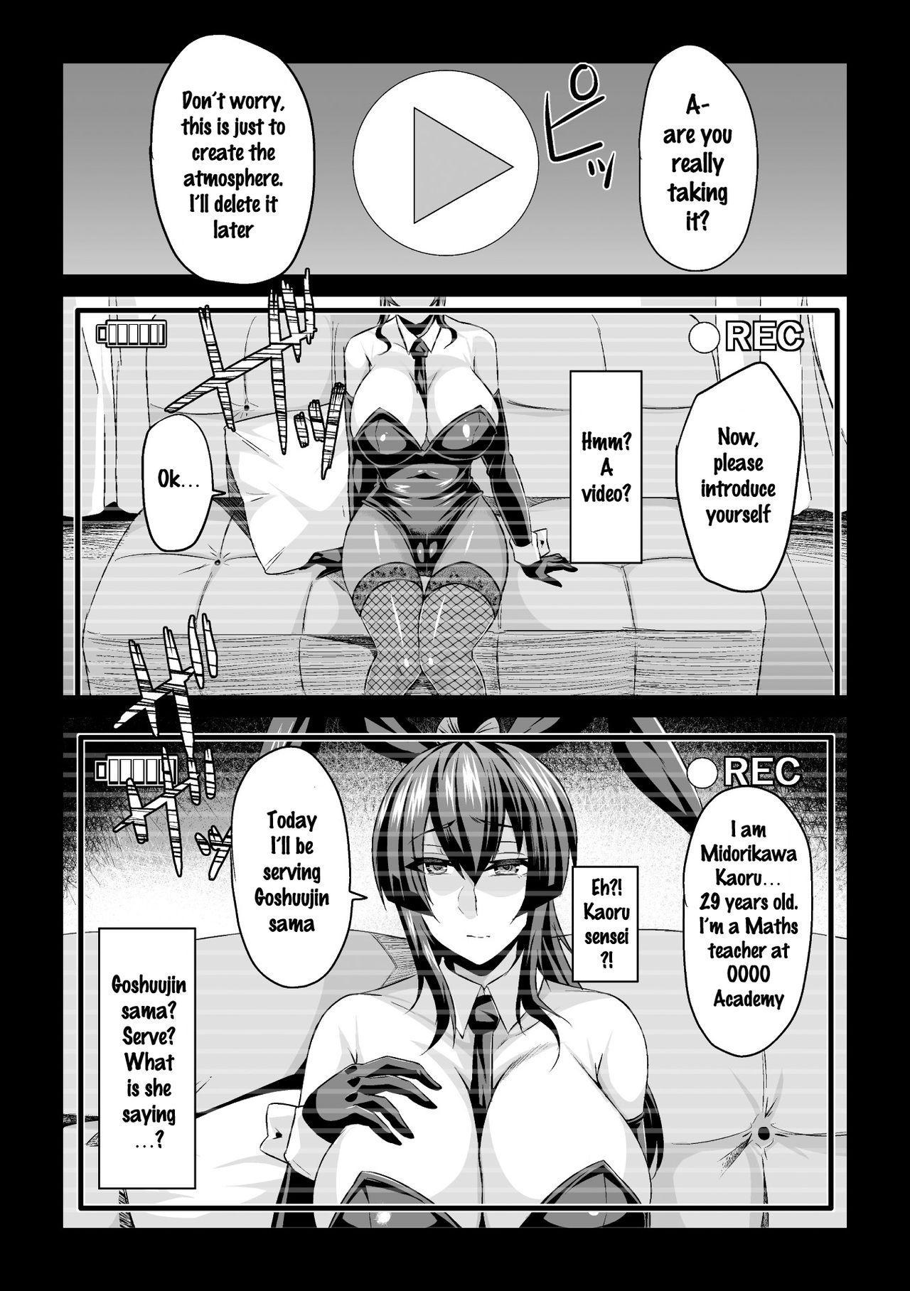 2D Comic Magazine Waki Fechi Bunny Girl Vol.1 Ch 1-3 33