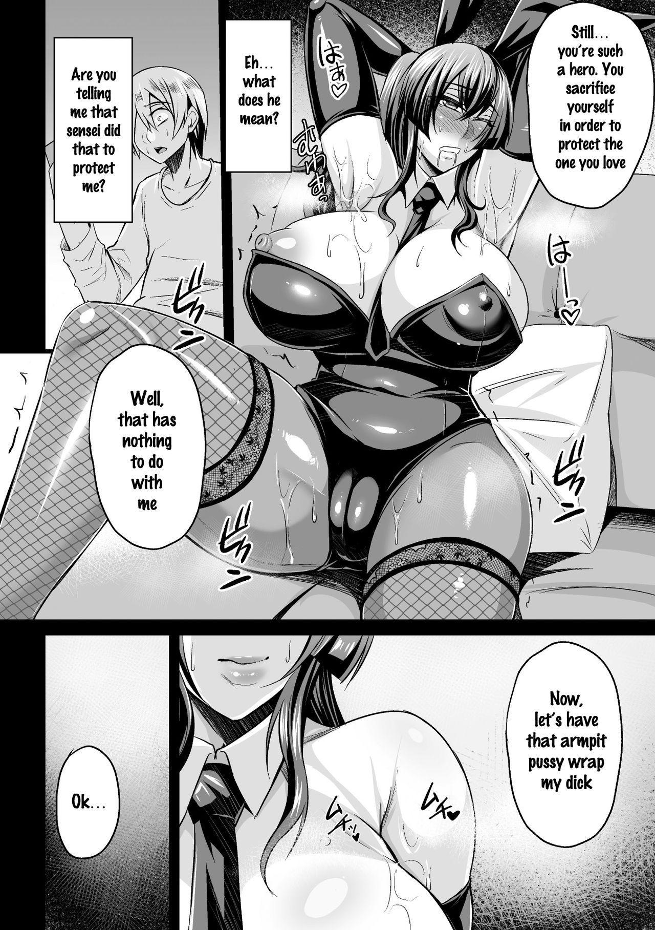 2D Comic Magazine Waki Fechi Bunny Girl Vol.1 Ch 1-3 38