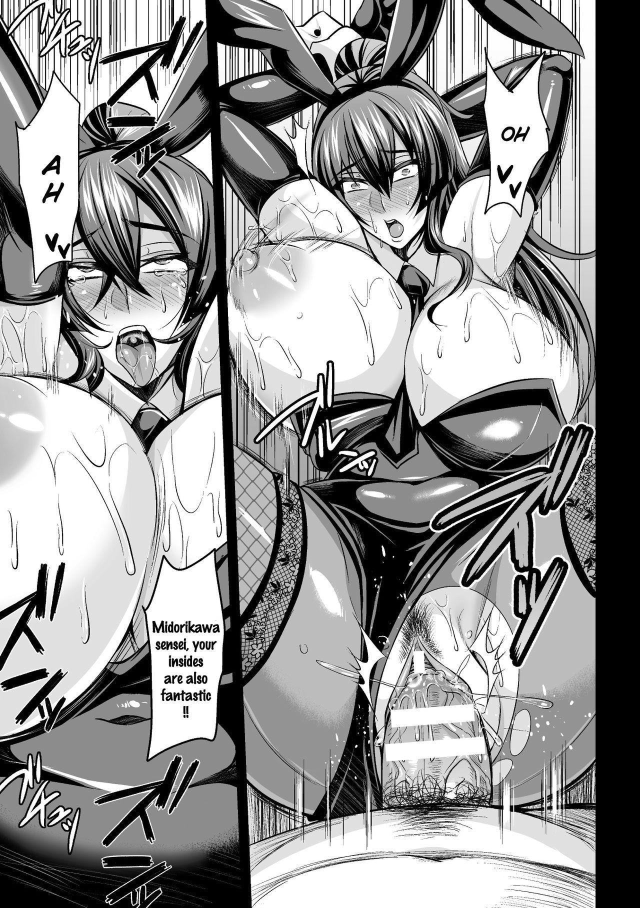 2D Comic Magazine Waki Fechi Bunny Girl Vol.1 Ch 1-3 43