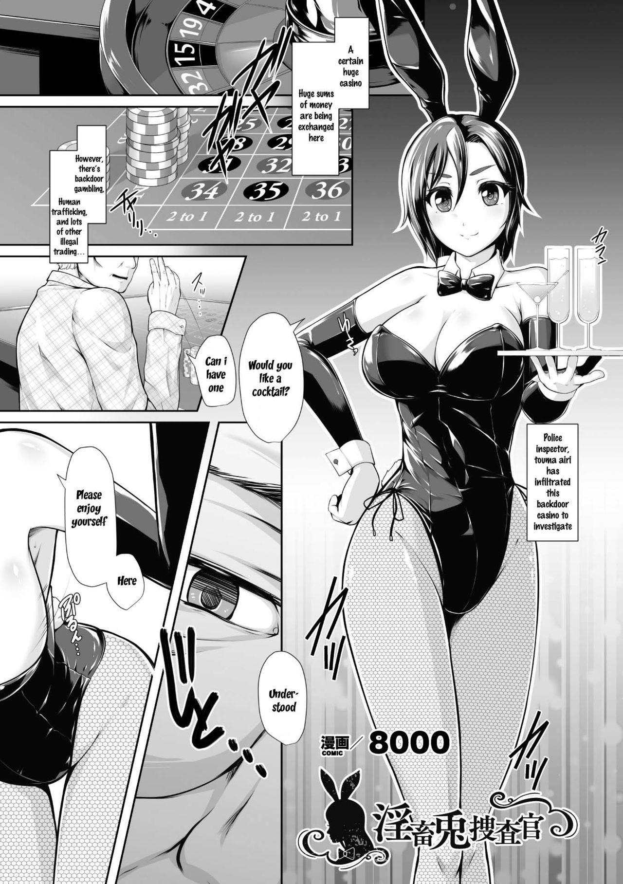 2D Comic Magazine Waki Fechi Bunny Girl Vol.1 Ch 1-3 4