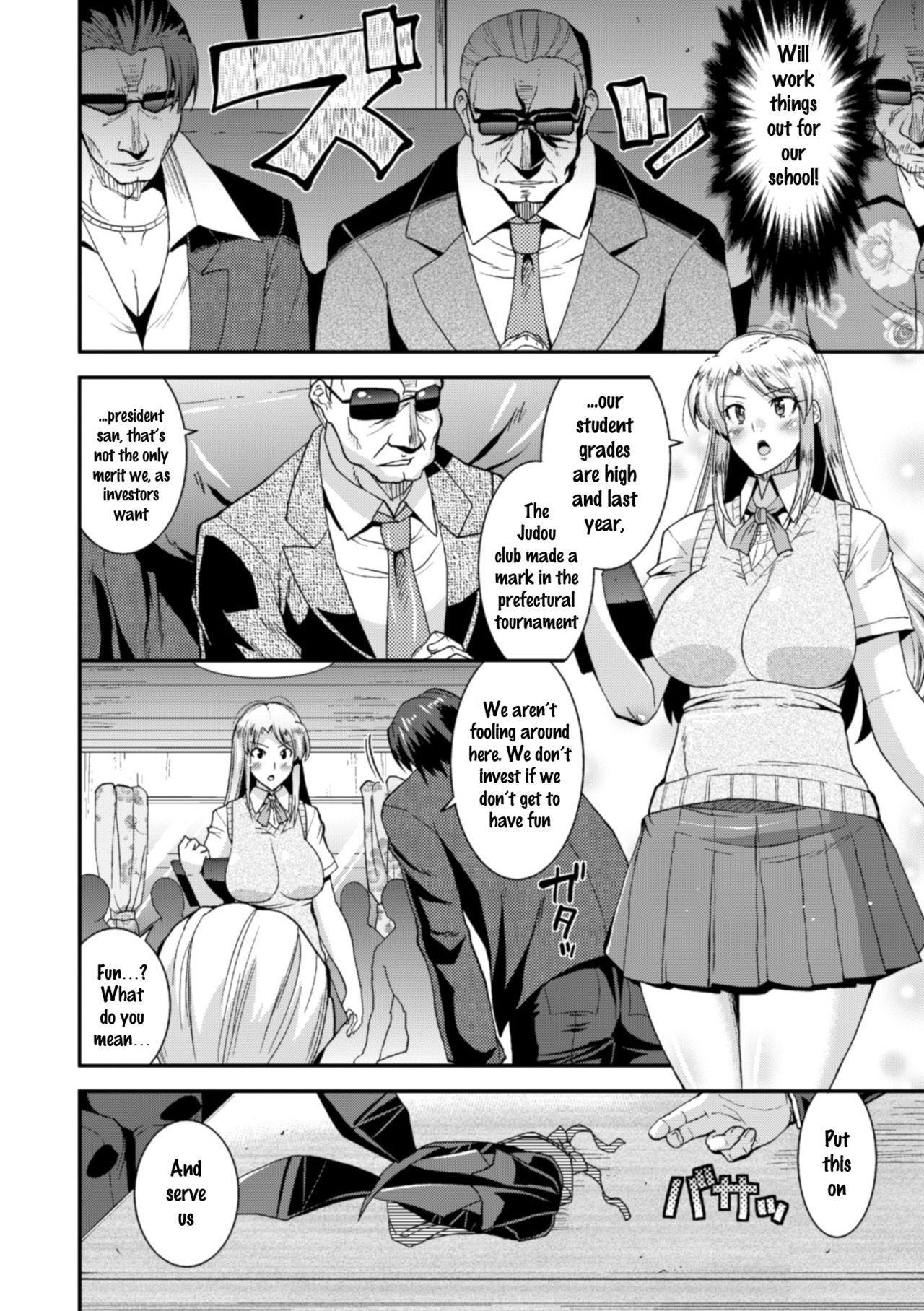 2D Comic Magazine Waki Fechi Bunny Girl Vol.1 Ch 1-3 49