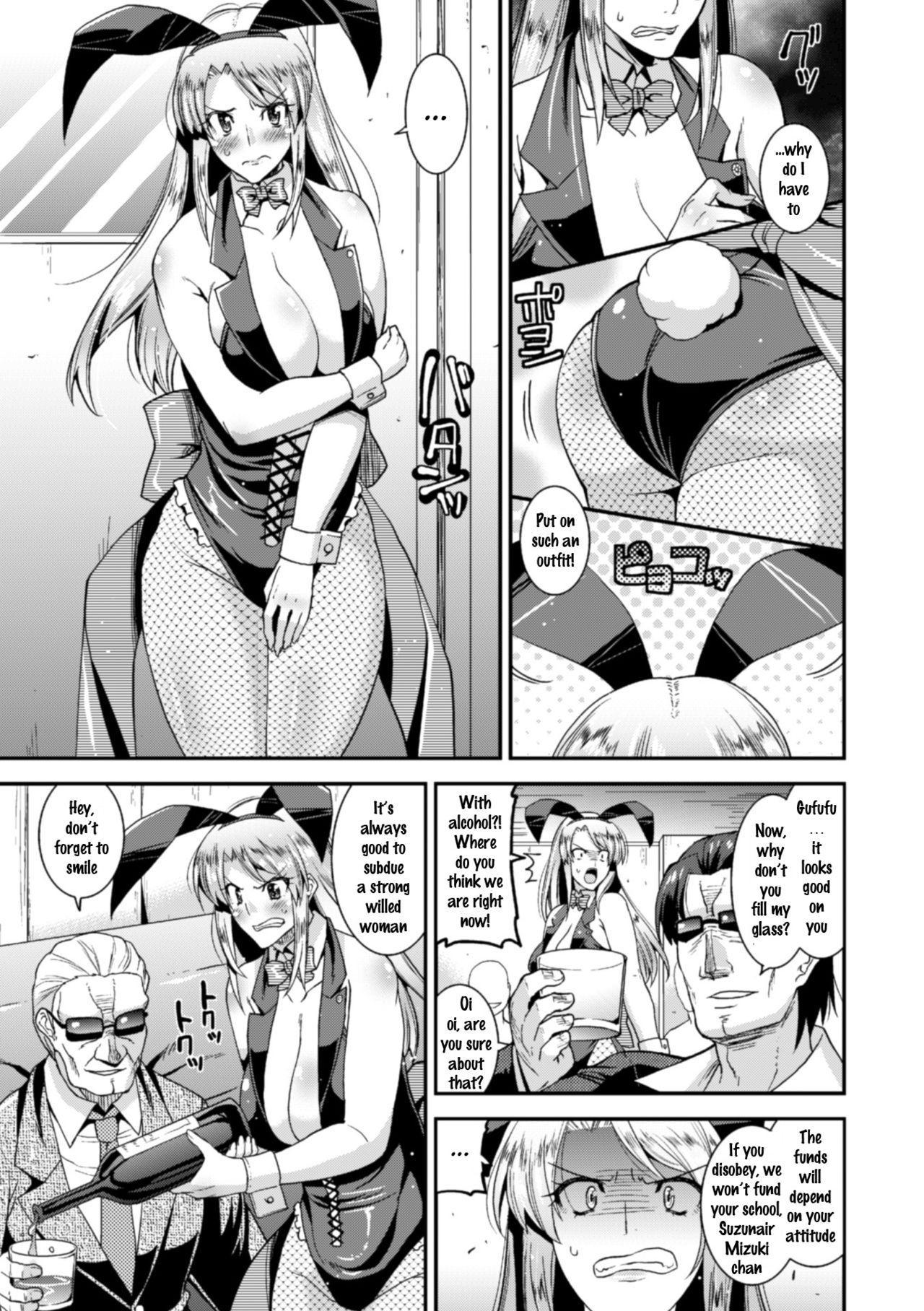 2D Comic Magazine Waki Fechi Bunny Girl Vol.1 Ch 1-3 50