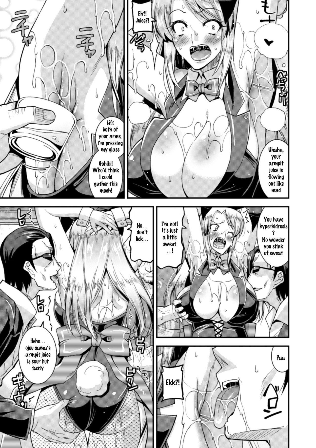 2D Comic Magazine Waki Fechi Bunny Girl Vol.1 Ch 1-3 54