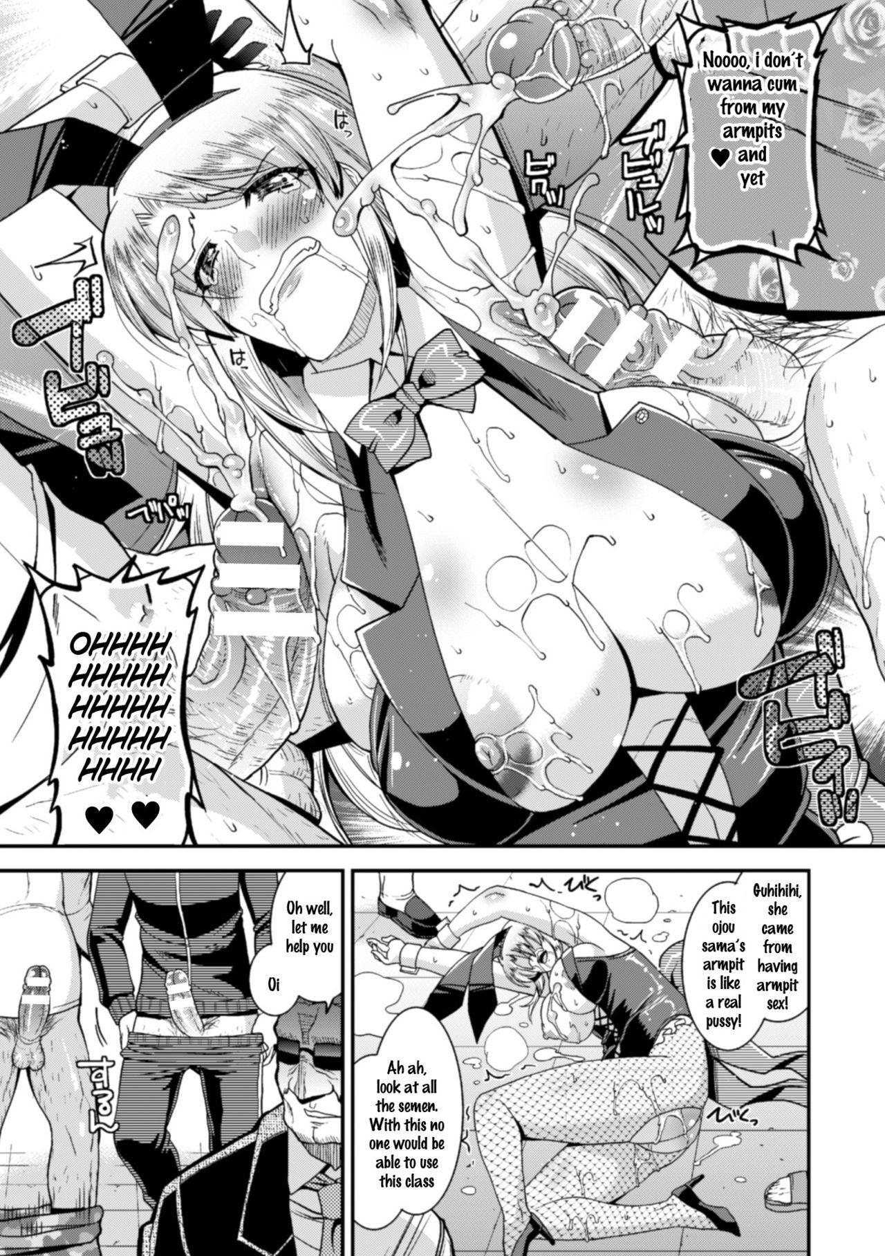 2D Comic Magazine Waki Fechi Bunny Girl Vol.1 Ch 1-3 60