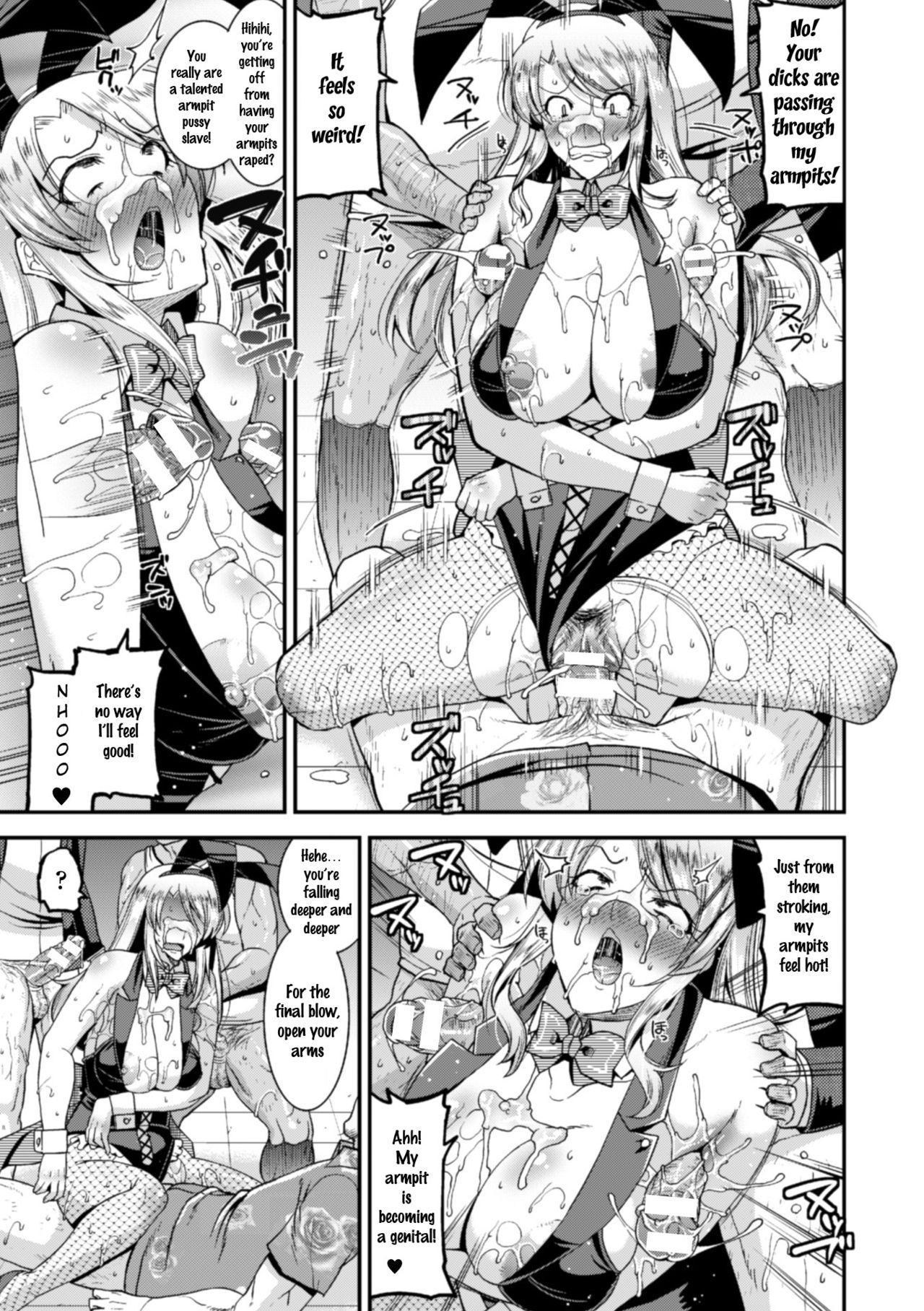2D Comic Magazine Waki Fechi Bunny Girl Vol.1 Ch 1-3 64