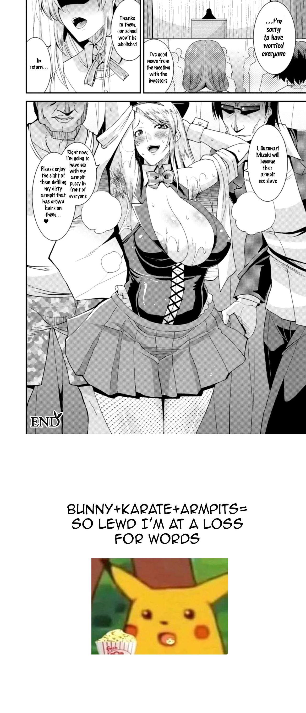 2D Comic Magazine Waki Fechi Bunny Girl Vol.1 Ch 1-3 67