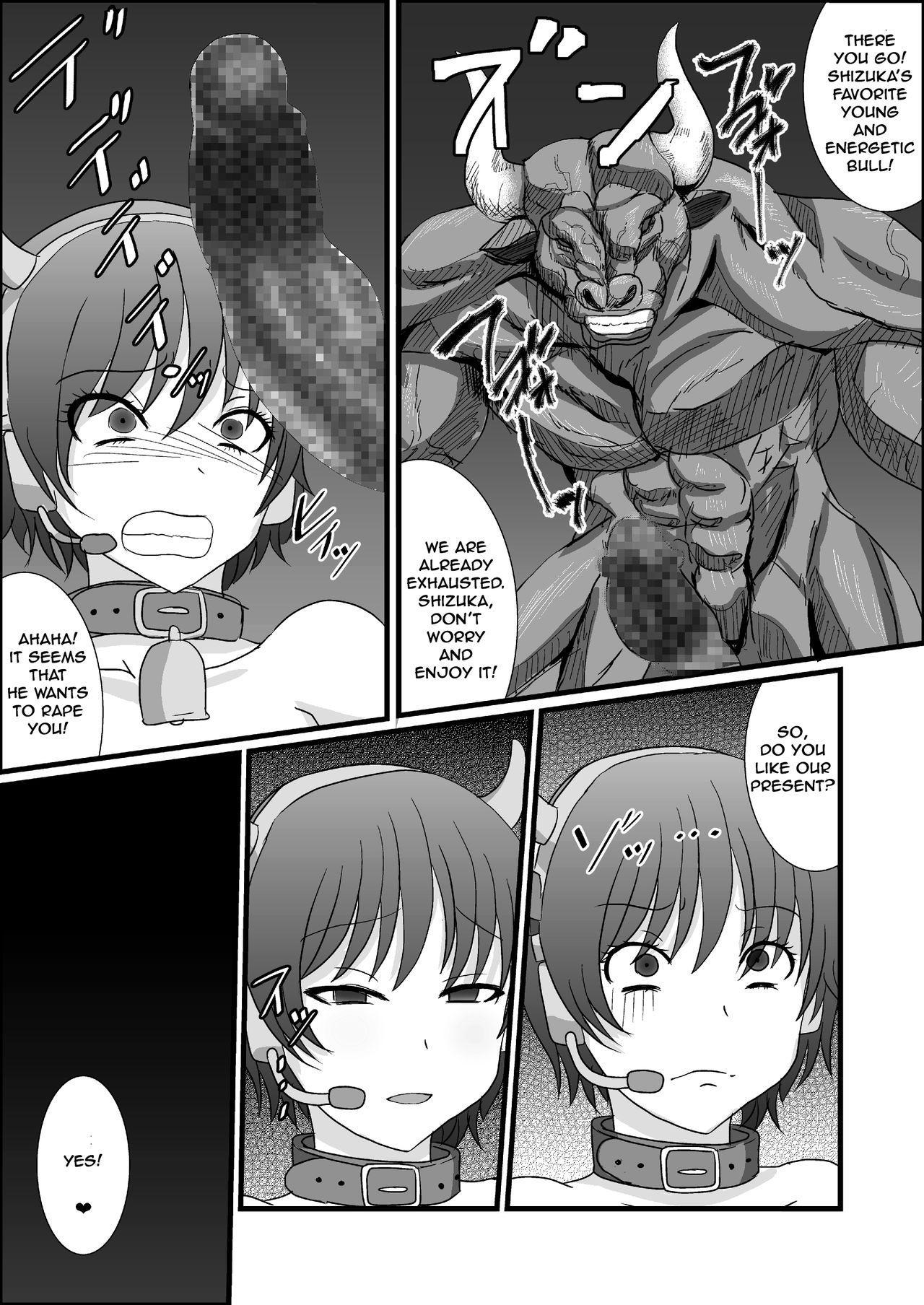 Shachiku no Shizuku-chan ga Karadawohatte Kaishanosonshitsu o Anaumesuru hon 16