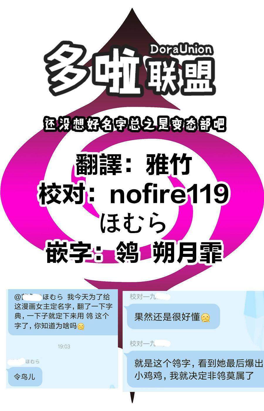 蔷薇园传奇 01 Chinese 55