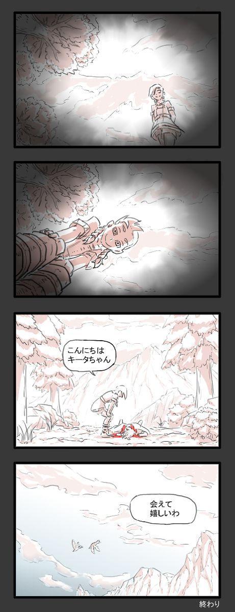 腕もぎ子 12