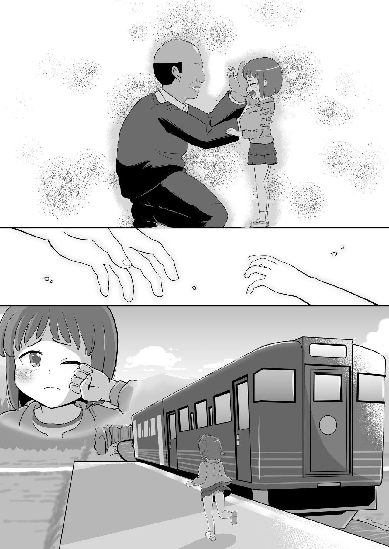 Gakudouhoiku ni Kayou Teigakunen no Joji to Icha Love 64