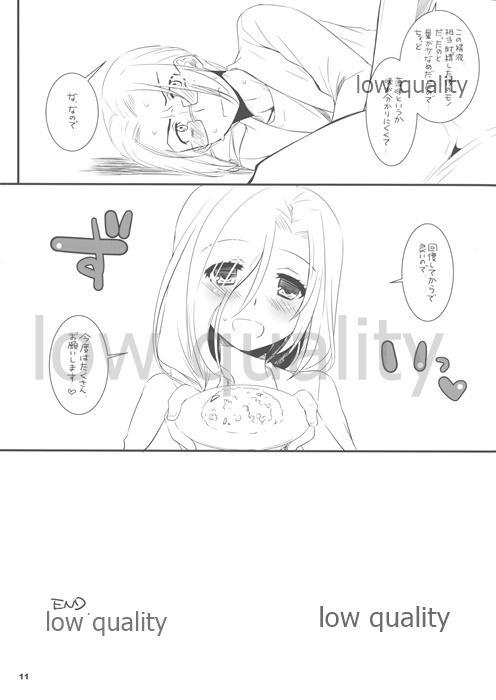 Seifuku Rakuen Extra 10 10