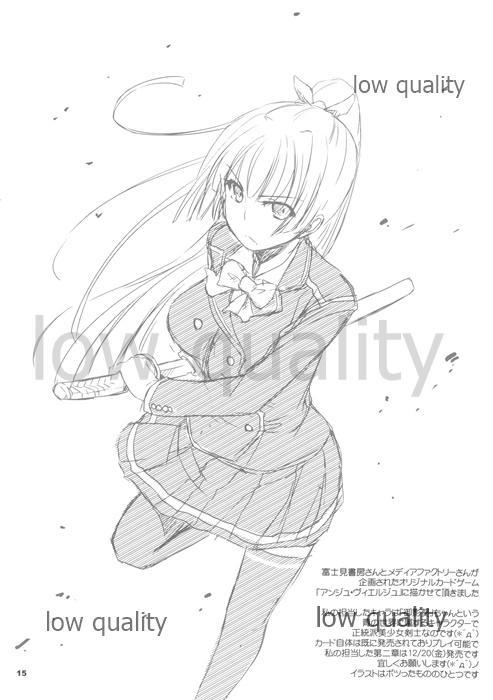 Seifuku Rakuen Extra 10 14