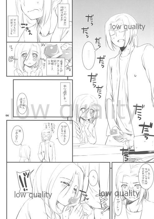 Seifuku Rakuen Extra 10 5