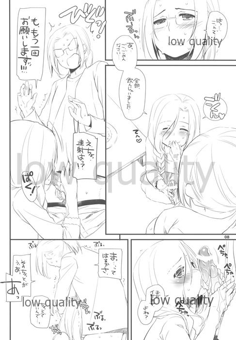 Seifuku Rakuen Extra 10 7