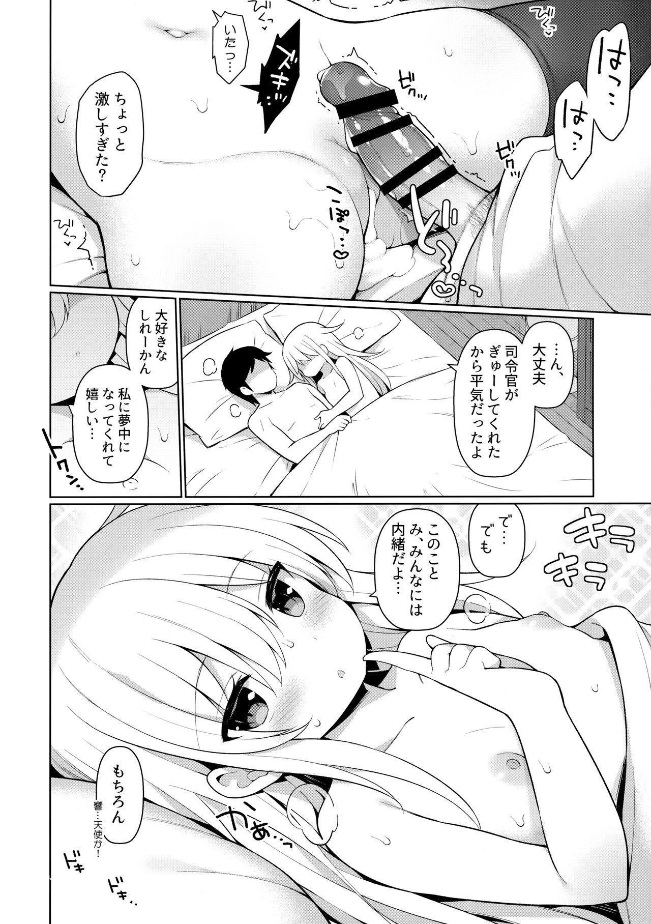 Hibiki-chan Himitsu no Hatsu Sounyuu 20