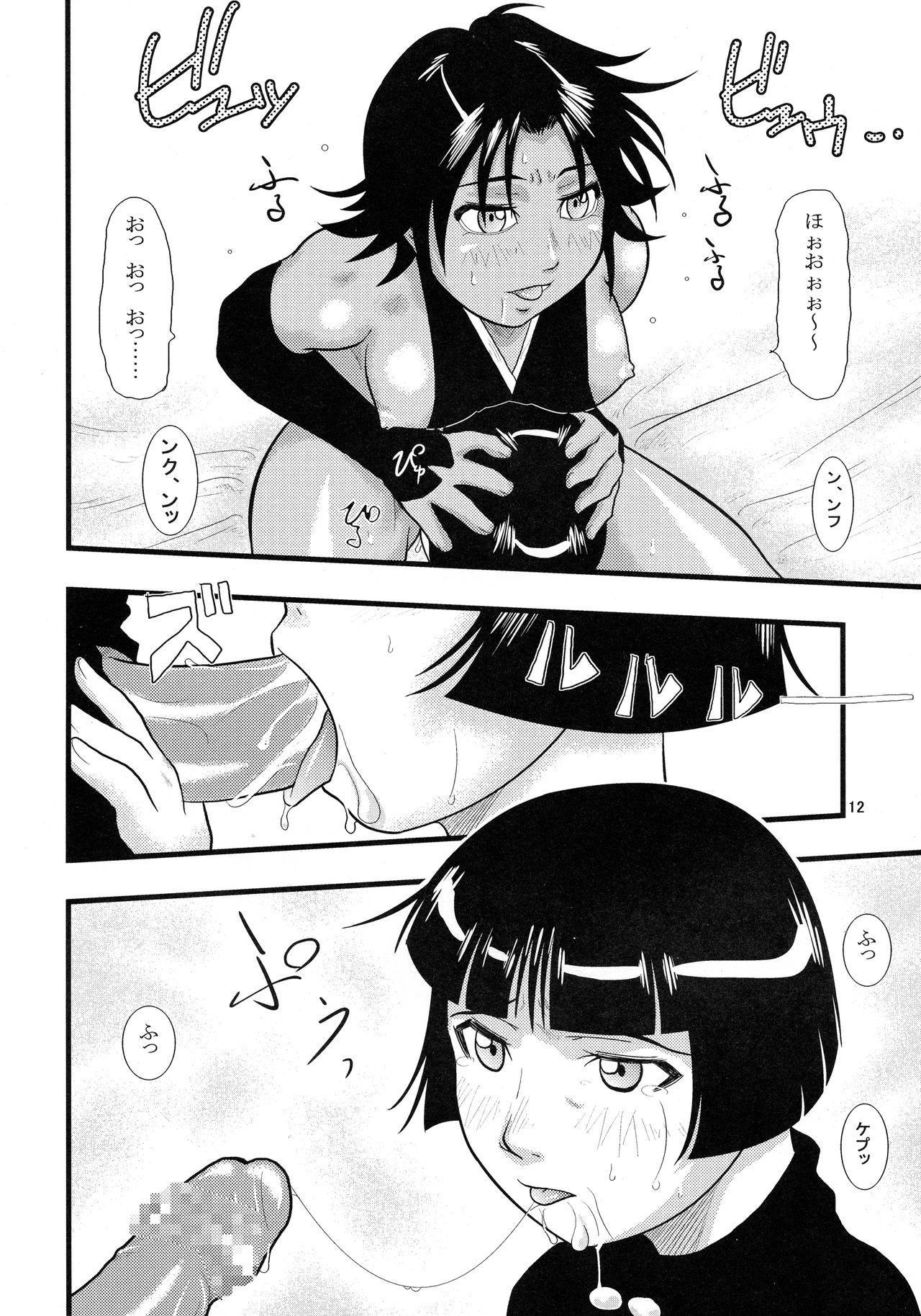 Yoruichi Nyan to Soi Fon no Hon 11