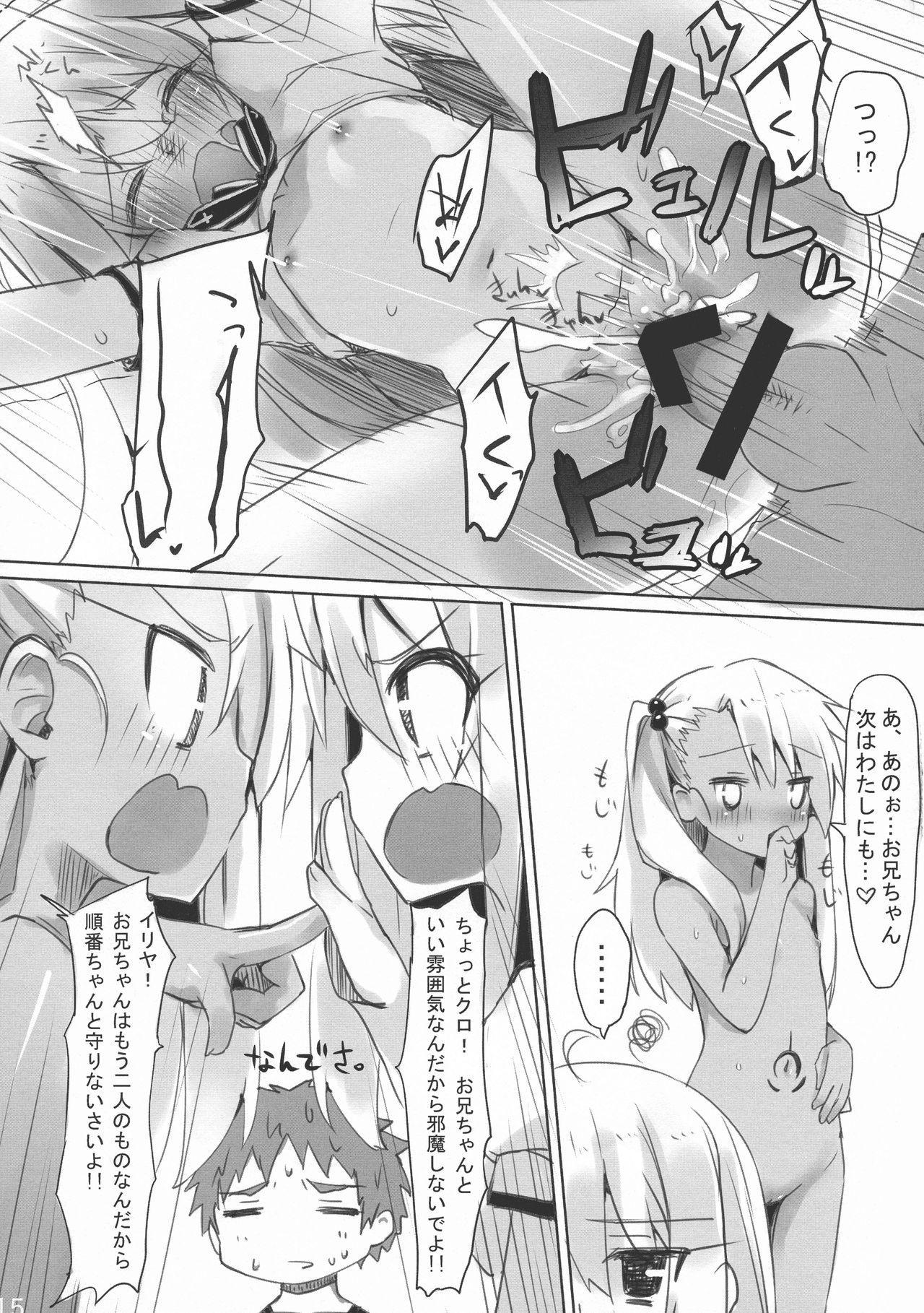 IriKuro Etchi Book 14