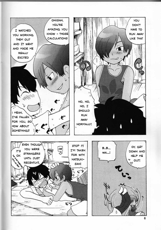(C76) [Cupsule Asia (Minagata)] Sabishigari no Usagi-chan ni Kara-kara ni Naru Made Amaerarete Mitai Hon (Summer Wars) [English] [Kazuma] 2