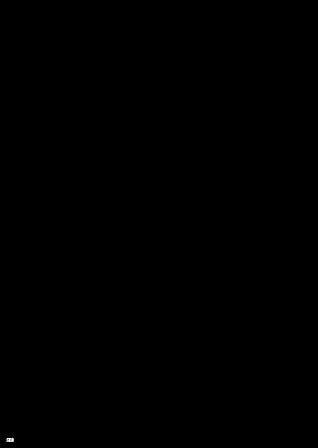 AO 34