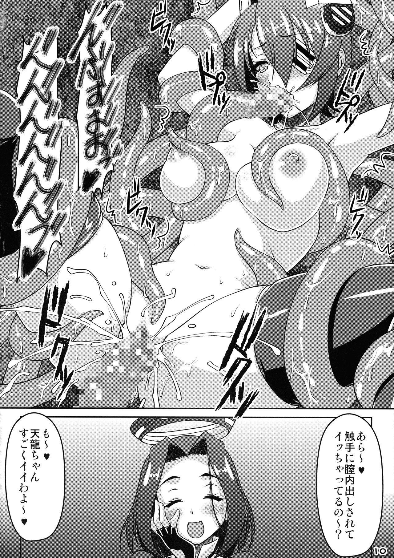 Tenshoku 9