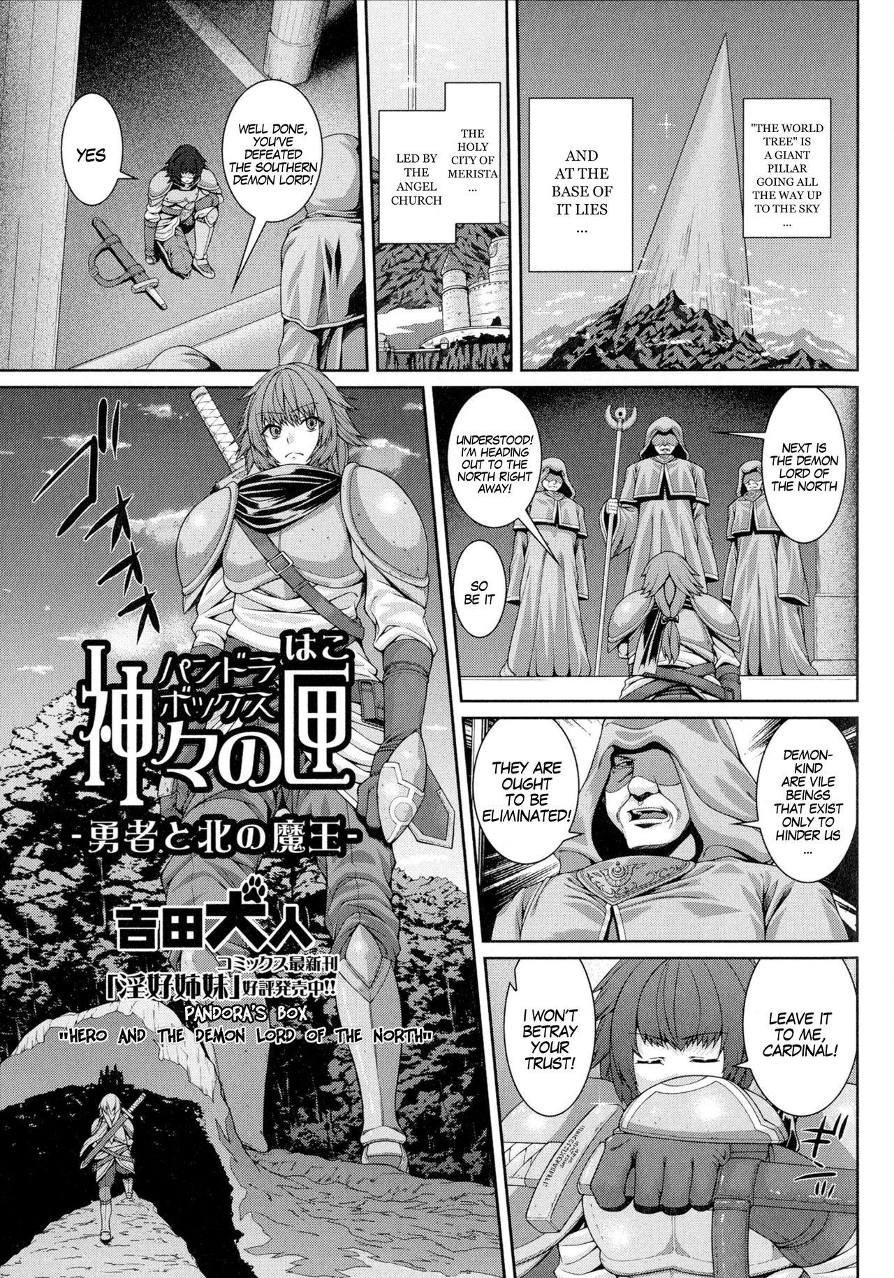 """Pandora's Box """"Hero And The Demon Lord Of The North"""" 0"""