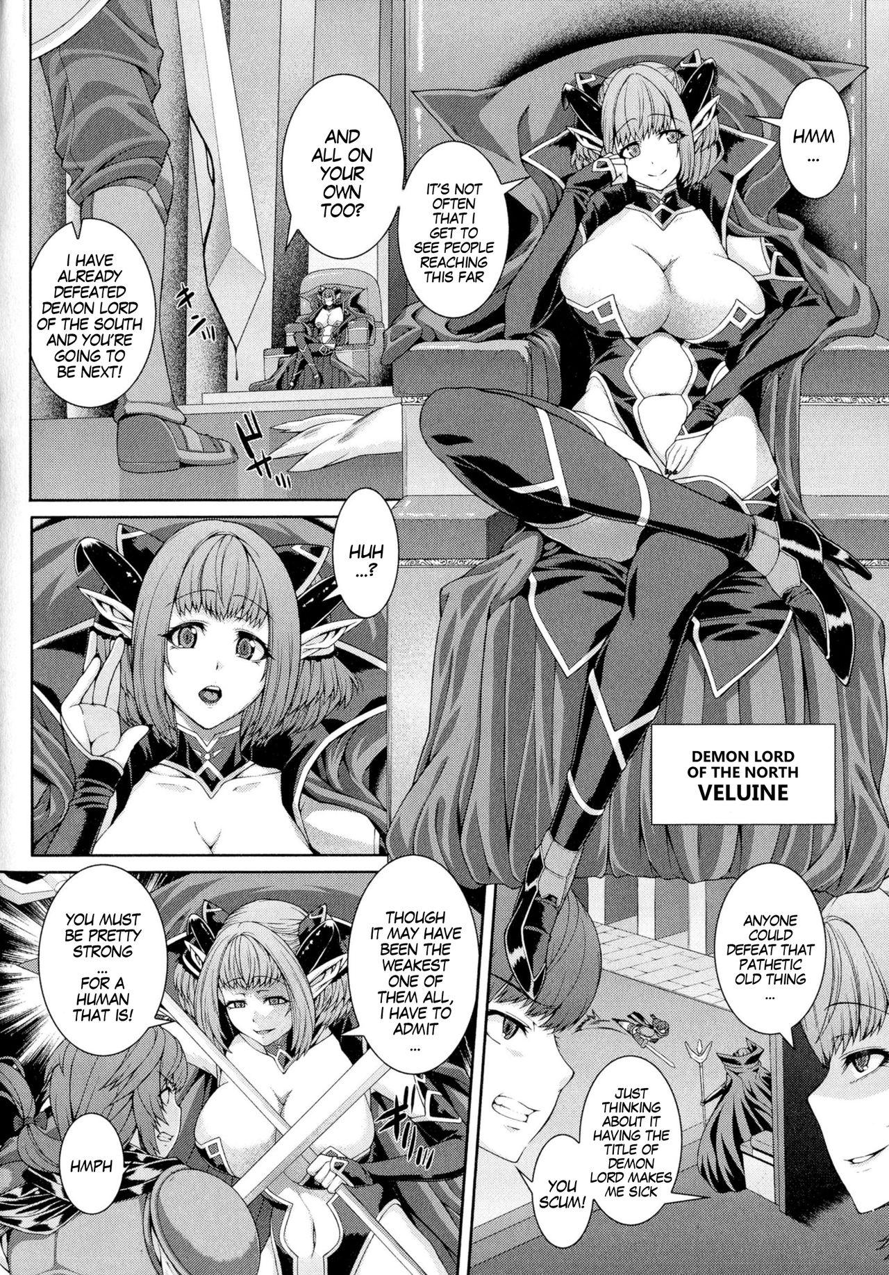 """Pandora's Box """"Hero And The Demon Lord Of The North"""" 1"""