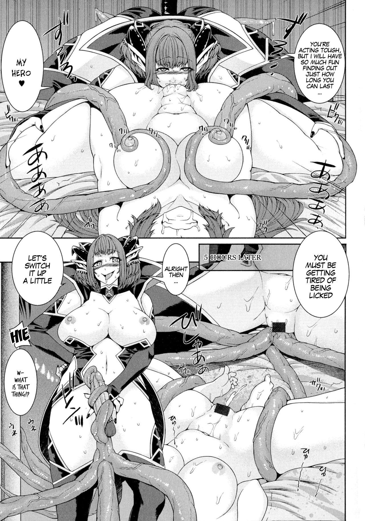 """Pandora's Box """"Hero And The Demon Lord Of The North"""" 6"""