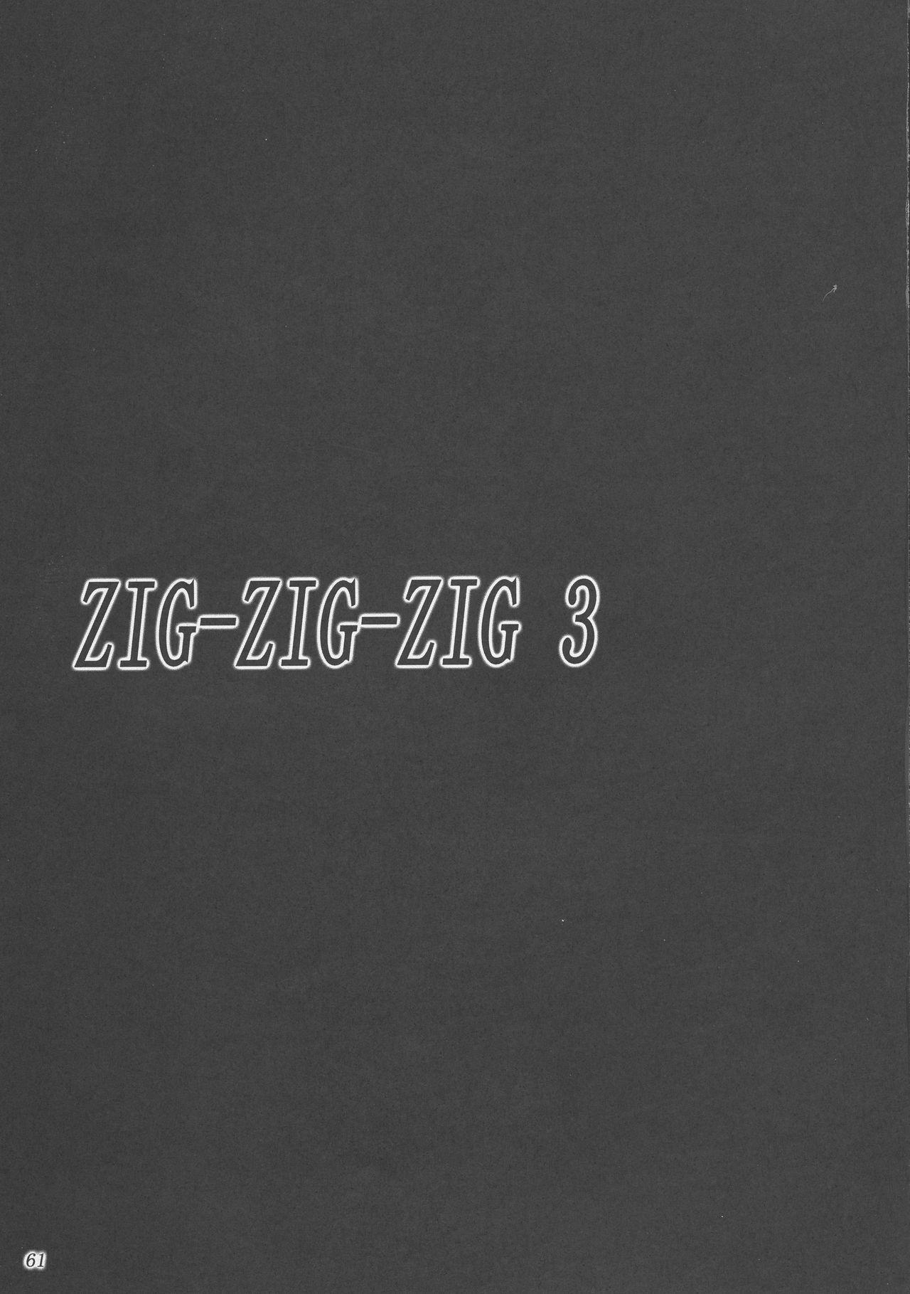 (C73) [ashitakara-ganbaru (Yameta Takashi)] ZIG-ZIG-ZIG 3 -2004~2005- (Various) 60