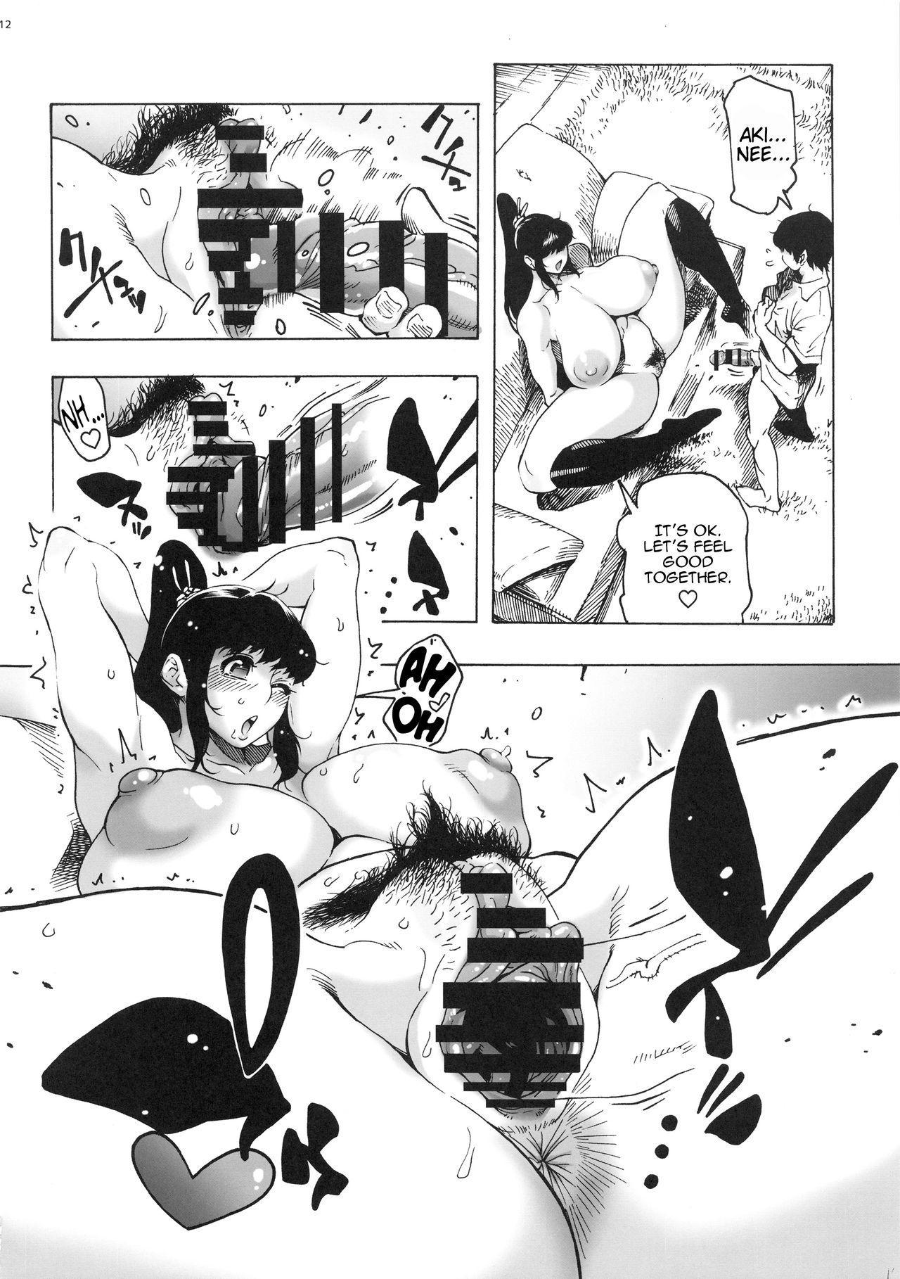 Osananajimi wa, JK Ponyta | My Childhood Friend is a Ponytailed High School Girl 12