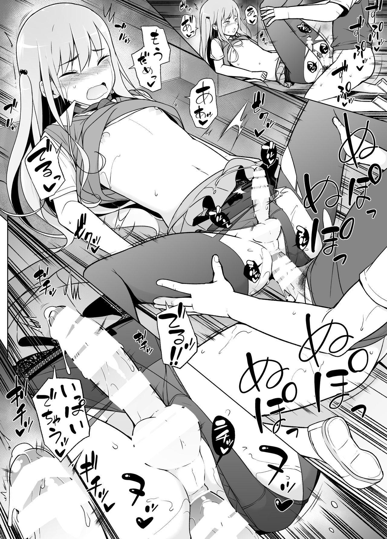 Gouman Seitokaichou ga Josou o Shitara 38