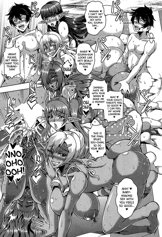 Elf Harem Academia Nangoku Kotsukuri Gasshuku Hen 12
