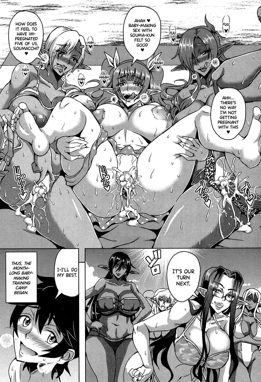 Elf Harem Academia Nangoku Kotsukuri Gasshuku Hen 14