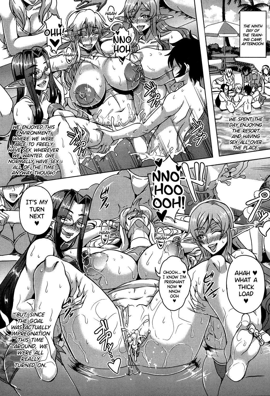 Elf Harem Academia Nangoku Kotsukuri Gasshuku Hen 17
