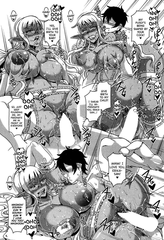 Elf Harem Academia Nangoku Kotsukuri Gasshuku Hen 29